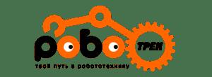Логотип Роботрек