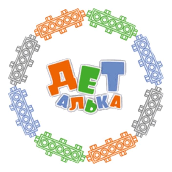 Всероссийский фестиваль робототехники Деталька роботрек Крым