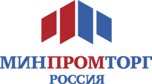 Министерство промышленности и торговли