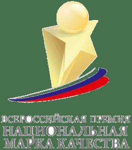 Премия марка качества