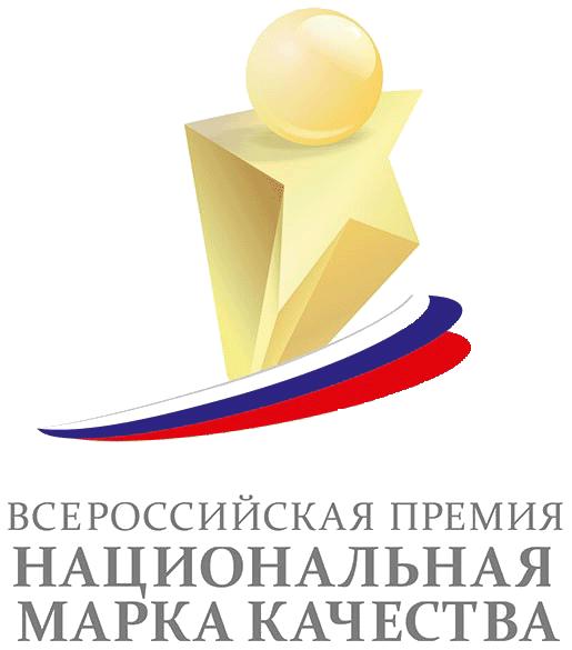 Всероссийская премия товар года