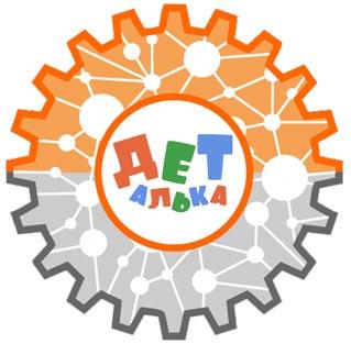 Логотип ДЕТалька оптимизированный